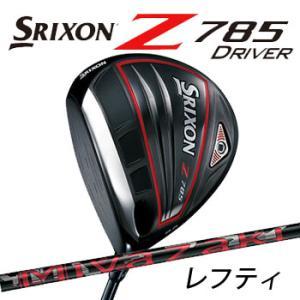 [レフティ]ダンロップ スリクソン Z785 ドライバー Miyazaki Mahana カーボンシャフト SRIXON Z785 DRIVER 左利き用 左用 レフトハンドモデル|winning-golf