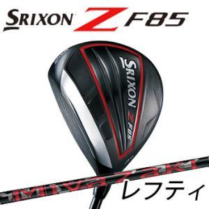 [レフティ]ダンロップ スリクソン ZF85 フェアウェイウッド Miyazaki Mahana カーボンシャフト SRIXON Z F85 FW 左利き用 左用 レフトハンドモデル |winning-golf