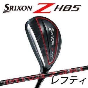 [レフティ]ダンロップ スリクソン Z H85 ハイブリッド Miyazaki Mahana カーボンシャフト SRIXON ZH85 ハイブリッド|winning-golf