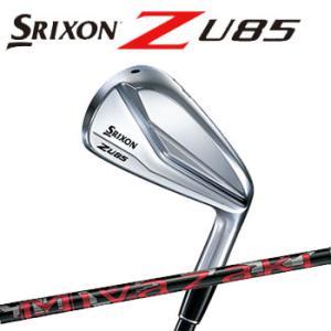 ダンロップ スリクソン Z U85 ユーティリティ Miyazaki Mahana カーボンシャフト SRIXON ZU85|winning-golf