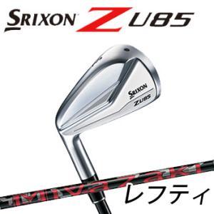 [レフティ]ダンロップ スリクソン Z U85 ユーティリティ Miyazaki Mahana カーボンシャフト SRIXON ZU85 ユーティリティ|winning-golf