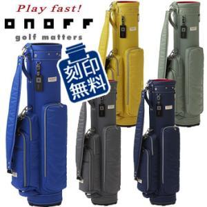オノフ ONOFF 軽量キャディバッグ OB1420 7型 47インチ対応 メンズ/レディース ナイロンツイルシリーズ グローブライド |winning-golf
