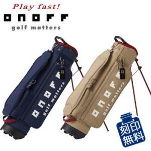 オノフ ONOFF キャディバッグ 7型 47インチ対応 OB1517 コットンシリーズ 収納可能クラブ本数10本程度 スタンドタイプ グローブライド |winning-golf
