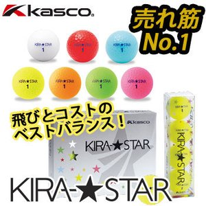 即納★ キャスコ KIRA★STAR キラスター2 1ダース(12球) ゴルフボール KASCO KIRA STAR 2 キラスター2 【新品】 還暦お祝い |winning-golf