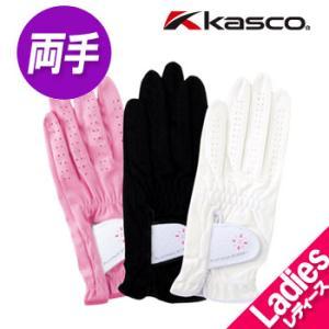 即納★[両手/レディース]キャスコ 全天候型 ゴルフグローブ(手袋) 両手 PS−1215LW KASCO(PS1215LW) [メール便可能]|winning-golf