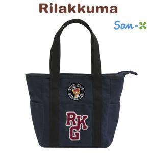 リラックマゴルフ ラウンドバッグ (C-50) RILAKKUMA San-x winning-golf