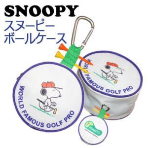 [NEW]スヌーピーゴルフプロ ボールケース (C-93) SNOOPY PEANUTS|winning-golf
