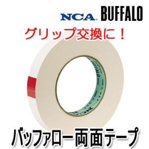 バッファロー グリップ用両面テープ 業務用 (G-338) NCA BUFFALO グリップ交換