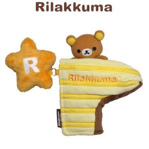 リラックマ パターカバー ピンタイプ (H-162)san-x RILAKKUMA ゴルフ winning-golf