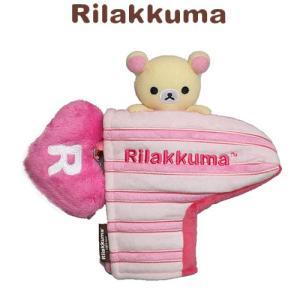 コリラックマ パターカバー ピンタイプ (H-162)san-x RILAKKUMA ゴルフ winning-golf