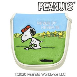 [NEW] スヌーピー ネバーアップ D型 マレット型 パターカバー (H-437)SNOOPY PEANUTS  ゴルフ パター用ヘッドカバー PC|winning-golf