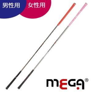メガパワーヒッター2 男性用/女性用 (M-255) MEGA POWER HITTER2 素振り/スイング練習|winning-golf