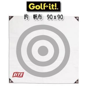 ライト ゴルフネット用 的(帆布タイプ) 90cm×90cm M-74 LITE ゴルフ winning-golf