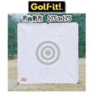 ライト ゴルフネット用 的(帆布タイプ) 175cm×175cm M-76 LITE ゴルフ winning-golf