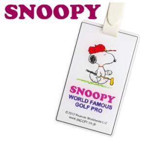 IDバッグタグ スヌーピーゴルフプロ (Z-181) ネームプレート/ネームタグ スヌーピー SNOOPY PEANUTS アップラーク|winning-golf