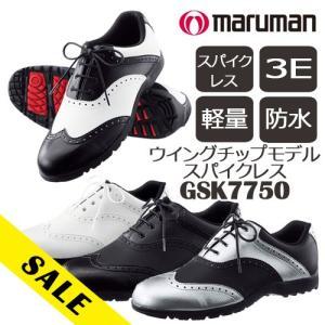 即納★マルマン メンズ ゴルフシューズ ウイングチップモデル スパイクレス GSK7750 [軽量/防水/3E] MARUMAN マルマンゴルフ 靴|winning-golf