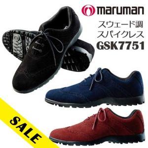 即納 マルマン メンズ ゴルフシューズ スウェード調(スエード調) スパイクレス GSK7751 MARUMAN マルマンゴルフ 靴 ウイングチップ  winning-golf