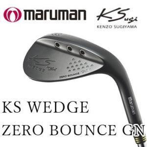 即納★35%OFF マルマン KSウェッジ KS WEDGE ZERO BOUNCE GN ケイエスウェッジ ゼロバウンス ジーエヌ 杉山健三監修 グースネック|winning-golf