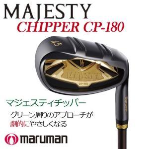 マルマン マジェスティ チッパー CP-110 メンズ/レディース カーボンシャフト ( MAJESTY TC710 ) MARUMAN MAJESTY CHIPPER|winning-golf