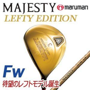 [左用] マルマン マジェスティ レフティー フェアウェイウッド FW MARUMAN MAJESTY LV-720 for W LEFTY EDITION|winning-golf