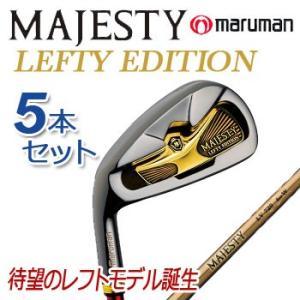 [左用] マルマン マジェスティ レフティー アイアン5本セット(No.7,8,9,10,PW) MARUMAN MAJESTY LV-720 LEFTY EDITION|winning-golf