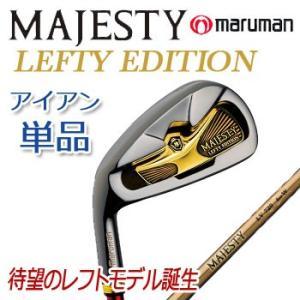[左用] マルマン マジェスティ レフティー アイアン単品 MARUMAN MAJESTY LV-720 LEFTY EDITION|winning-golf