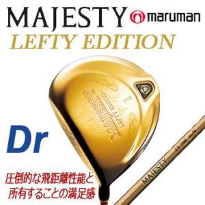 [左用] マルマン マジェスティ レフティー ドライバー W1 MARUMAN MAJESTY LV-720 for W LEFTY EDITION|winning-golf
