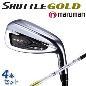 [NEW]一部即納★マルマン シャトルゴールド アイアンセット カーボンシャフト(FUBUKI SG200)SHUTTLE GOLD maruman マジェスティゴルフ |winning-golf