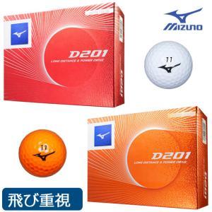 2020年モデル ミズノ D201  ゴルフボール 1ダース(12球)  5NJBD22010/5NJBD22040 MIZUNO ゴルフ|winning-golf