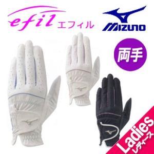 即納★ ミズノ レディース エフィル ゴルフグローブ 両手 45GH93112 EFIL MIZUNO ゴルフ |winning-golf