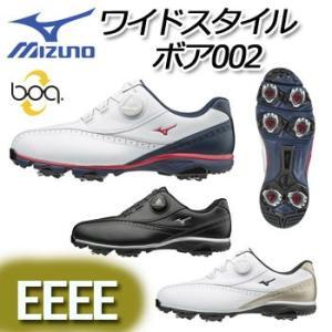 [NEW][幅広EEEE] ミズノ ワイドスタイル002ボア ゴルフシューズ 51GQ1740 WIDE STYLE 002 BOA MIZUNO ゴルフ winning-golf