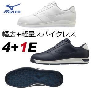[NEW][超幅広5E] ミズノ ワイドスタイルスパイクレス ゴルフシューズ 51GQ2045 WIDE STYLE  MIZUNO|winning-golf