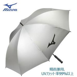 [晴雨兼用 UVカット]ミズノ 銀パラソル 5LJY192300 MIZUNO ゴルフ カサ 傘 アンブレラ |winning-golf