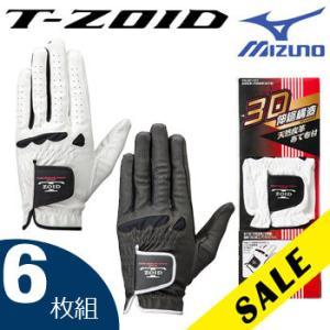 ミズノ ティーゾイド ゴルフグローブ 6枚セット(3枚組x2) [左手(右利き用)] 5MJM1407  (あて布付き)手袋 T-ZOID MIZUNO ゴルフ |winning-golf