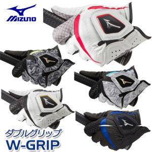 [メール便可能] ミズノ W-GRIP ゴルフグローブ(手袋) 5MJML051 メンズ 左手用 MIZUNO ダブルグリップ ゴルフ winning-golf