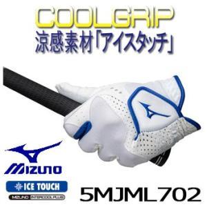ミズノ クールグリップ グローブ (左手) 5MJML702 アイスタッチ COOLGRIP ICE...