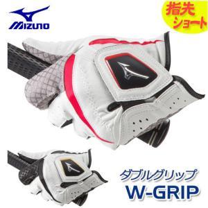 [指先ショート/メール便可能] ミズノ W-GRIP ゴルフグローブ(手袋) 5MJMS051 メンズ 左手用 MIZUNO ダブルグリップ ゴルフ winning-golf