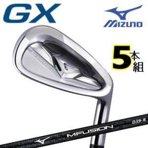 即納★50%OFF ミズノ GX フォージドアイアン 5本組(No.6〜9、PW) [MFUSION i カーボンシャフト付]MIZUNO ゴルフ|winning-golf