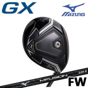 ミズノ GX フェアウエーウッド [MFUSION F カーボンシャフト付]  5KJBB56250 MIZUNO ゴルフ  ジーエックス FW|winning-golf