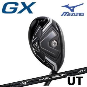 ミズノ GX ユーティリティ [MFUSION U カーボンシャフト付]  5KJBB56360 MIZUNO ゴルフ  ジーエックス UT|winning-golf