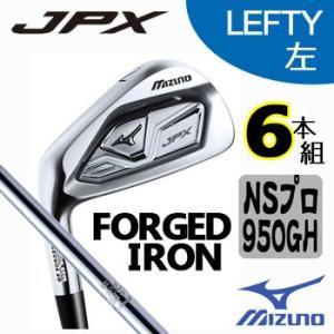 [左用] ミズノ JPX レフティー フォージドアイアン 6本組 [NS PRO 950GH HT スチールシャフト] MIZUNO ゴルフ|winning-golf