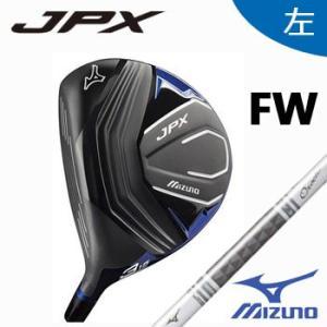 [左用] ミズノ JPX レフティー フェアウェーウッド FW [Orochi カーボンシャフト]  MIZUNO ゴルフ|winning-golf