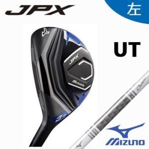 [左用] ミズノ JPX レフティー ユーティリティ UT [Orochi カーボンシャフト]  MIZUNO ゴルフ|winning-golf