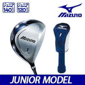 [JUNIOR MODEL]★正規品★ ミズノ ジュニアモデル ドライバー W1 43BB20451 MIZUNO ゴルフ|winning-golf
