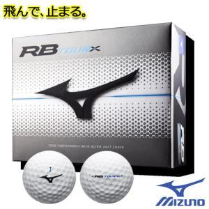 [NEW][先着特典あり]ミズノ RB TOUR X ゴルフボール 1ダース(12球) 5NJBM73910/5NJBM73940 MIZUNO ゴルフ|winning-golf