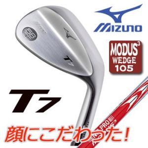 ミズノ MP T7 ウェッジ MODUS3 WEDGE105 スチー・泣Vャフト 5KJXB68190 MIZUNO ゴルフ WEDGE モーダス3ウェッジ105|winning-golf