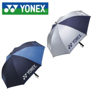 即納★[晴雨兼用]ヨネックス YONEX パラソル 銀傘 GP-S81 70cm ゴルフ 銀パラ 【セール価格】 winning-golf