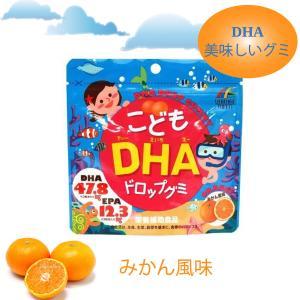 ユニマットリケン こどもDHAドロップグミ 90粒x3個 栄養 子供 みかん味グミ 美味しい 柔らかい 子供サプリ DHA EPA みかん風味 winnowstore