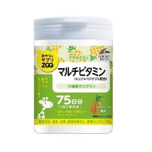 ZOO マルチビタミン 1個(150粒) ユニマットリケン 子ども 大人サプリメント パイナップル味 チュアブル 噛んで美味しい 大容量 ビタミン 野菜|winnowstore