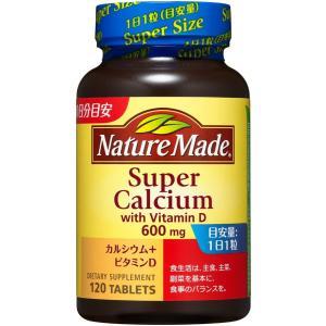 大塚製薬 ネイチャーメイド スーパーカルシウム 120粒 120日分 4ヶ月分《東京都内送料無料》大容量 |winnowstore